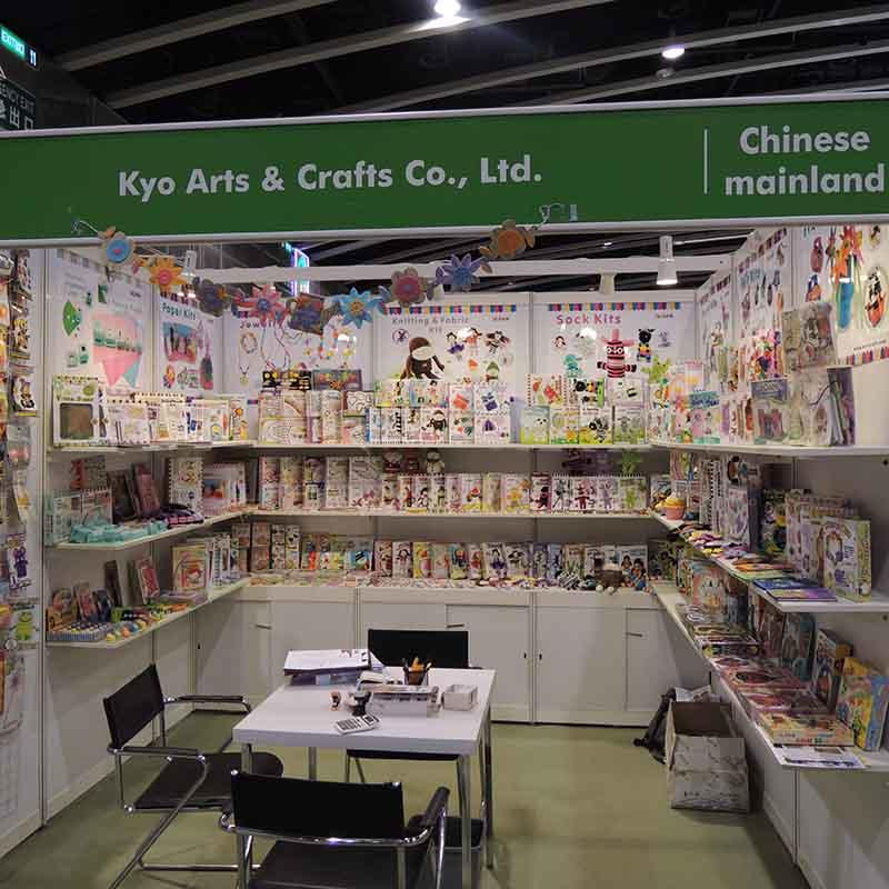 HK Kyo Arts & Crafts Co., Ltd. HK Toys & Games Fair